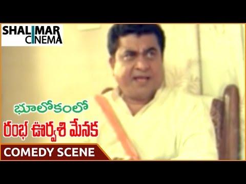 Bhulokamlo Rambha Urvasi Menaka || Mandeep Roy Hilarious Comedy Scene || Kashinath || Shalimarcinema