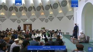 Darsul Qur'an - 4th June 2019