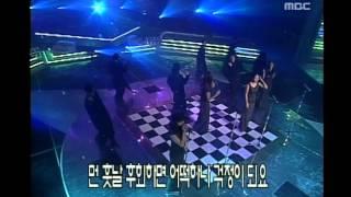 음악캠프 - Fin.K.L - To My Prince, 핑클 - 투 마이 프린스, Music Camp 19991211