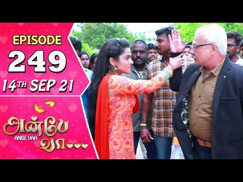 Anbe Vaa Serial | Episode 249 | 14th Sep 2021 | Virat | Delna Davis | Saregama TV Shows Tamil