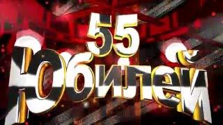 Футаж Юбилей 60 лет & 55,50,45,40,35,30,25 #2