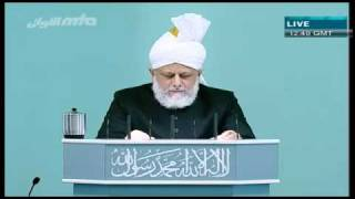 (Urdu) Friday Sermon 01/10/2010 Part 3/4