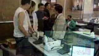Guangzhou Sinopec Seminar Nov 23rd 2007