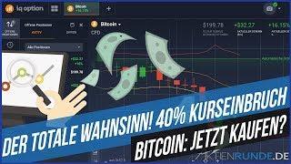 Bitcoin: Der totale Wahnsinn! 40% Kurseinbruch  - Jetzt kaufen?