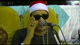 الشيخ ممدوح عامر سورة النمل روووووعة عزبة صالح (طنطا) 2014/6/11