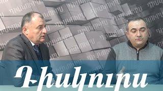 «Հայաստանը  միշտ ուրախ է եղել Երեւանում ԵԱՀԿ գրասենյակ ունենալու համար