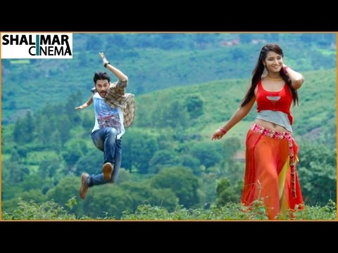 Manduthunna Suryudocchi  Song Trailer  Iddari Madhya 18 Movie Songs  Ram Karthik, Bhanu Sri