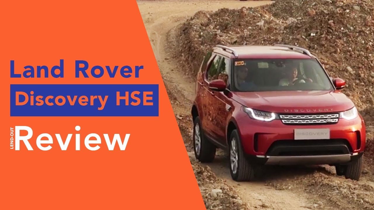 2018 Land Rover Discovery HSE Car Review