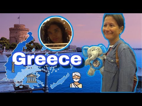 Греция/Салоники/Перея/Автобус 36