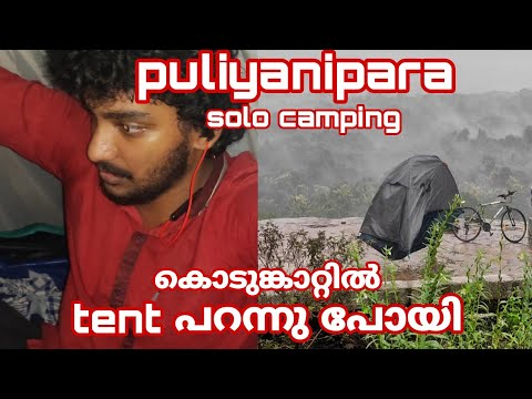 Puliyanipara   Solo Tent Stay   Channel 23   cooking  