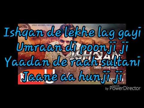 Ishqaan de lekhe karaoke with lyrics orignal quality. Sajjan Adeeb 