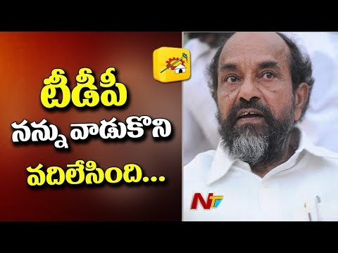 BC Leader Krishnaiah Emotional Comments on TDP Party | Face to Face | NTV