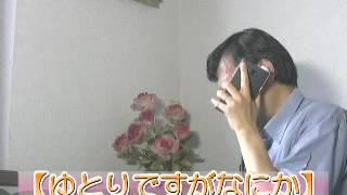 「ゆとりですが…」安藤サクラ「父・奥田瑛二」も利用 「テレビ番組を斬...