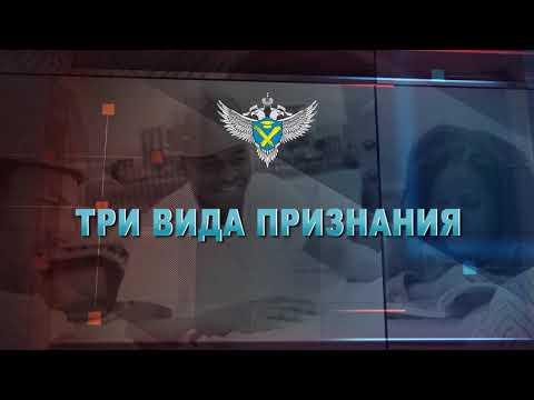 Как подтвердить украинский диплом в россии