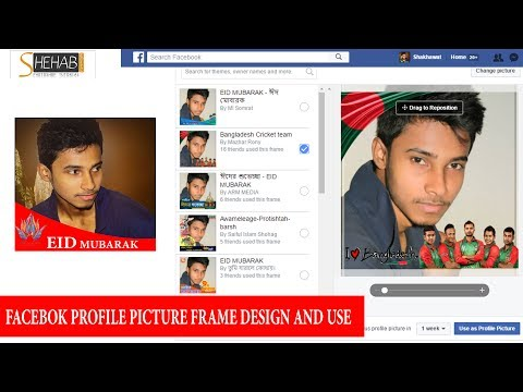 How To Design and Upload a Facebook Profile Pic Frame | Facebook Profile Picture Frame Campaign