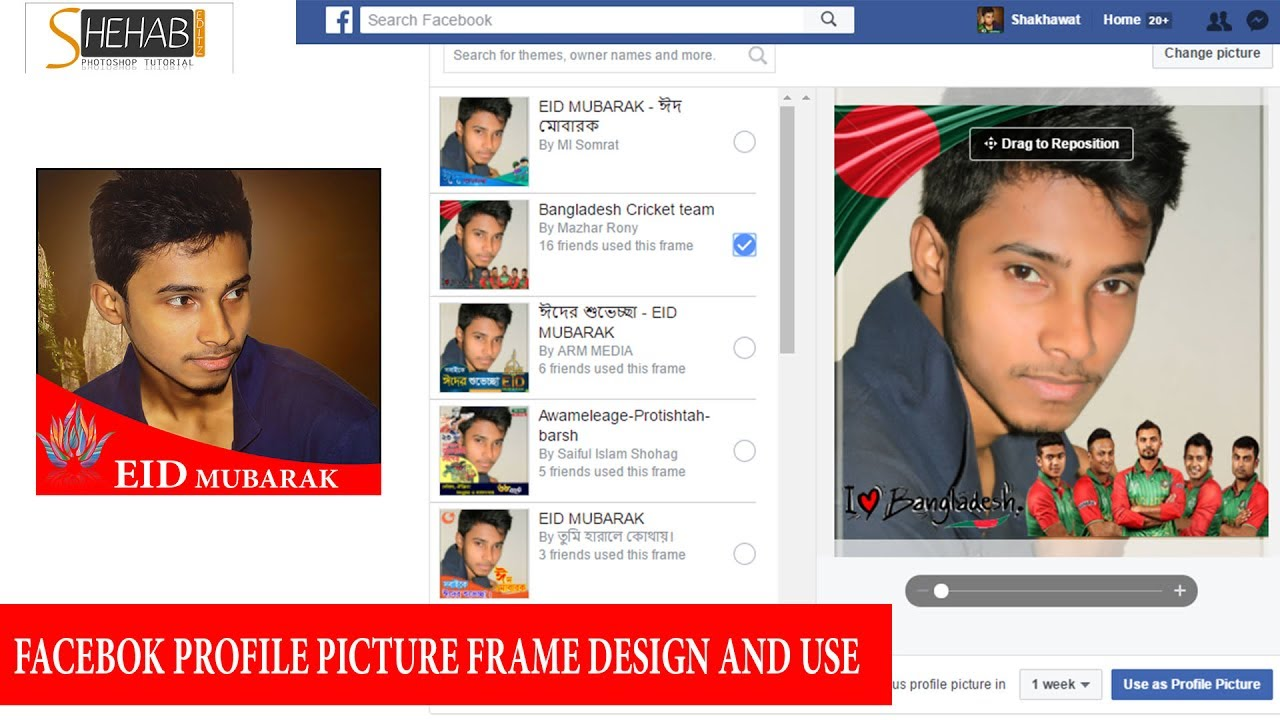 How To Design and Upload a Facebook Profile Pic Frame | Facebook ...