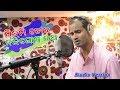 Ghichmi Tor Nandighosa Ratha(Gagan Bihari) Rathayatra Special Bhajan ll STUDIO VERSION ll Sambalpuri