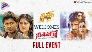Neevevaro Trailer Launch LIVE | Ninnu Kori Team Welcomes Neevevaro | Aadhi Pinisetty | Nani