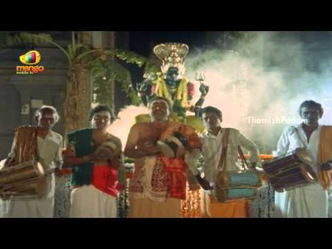 Jagadhala Pradhaban Movie Songs - Vaadi Amma Maariamma Song - Sarathkumar, Mohan