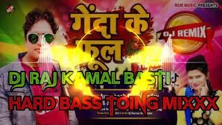 Dj Rajkamal Basti jaisa !! Genda Ke Fhul !! Tik-tok Viral song Remix !! New Bhojpuri song