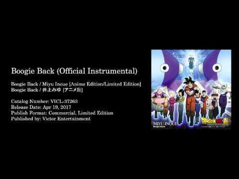 Miyu Inoue - Boogie Back [OFFICIAL INSTRUMENTAL]