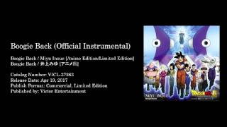 Miyu Inoue Boogie Back OFFICIAL INSTRUMENTAL