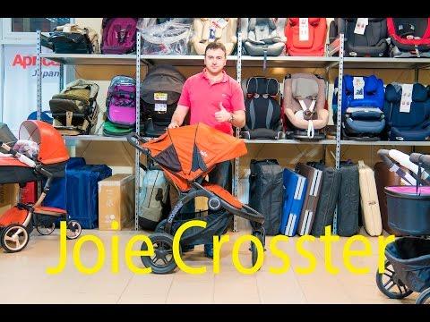 Joie Crosster прогулочная коляска с большими колёсами