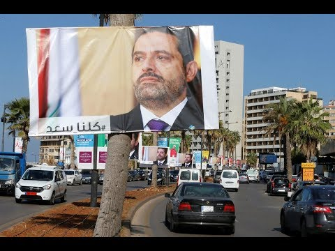 What the Lebanese prime minister's resignation means for the region