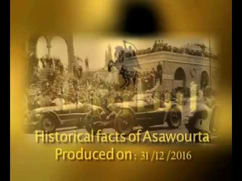 Historical facts of Asawourta