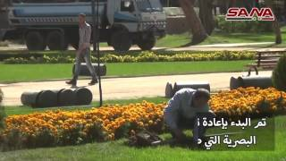 В СИРИИ НЕТ ВОЙНЫ - Восстановление парка аль-Сибки в Дамаске, 31.10.2016