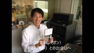 【第46回】2016年9月21日On Air 『幸福に死ぬための哲学 池田晶子の言葉...