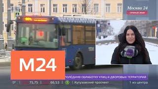 Смотреть видео В Москве может выпасть до 8 сантиметров снега - Москва 24 онлайн