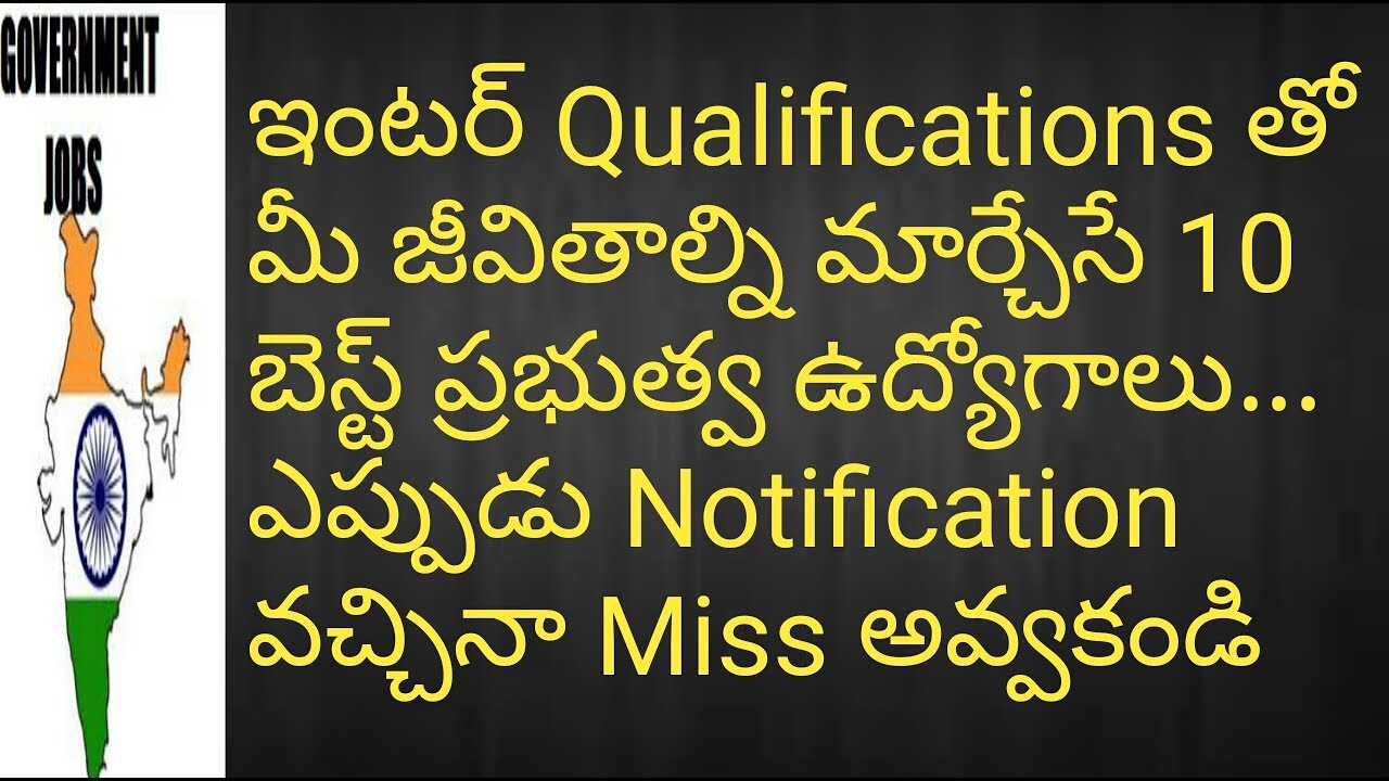 Best 10 Government Jobs On Intermediate Qualification Must Watch