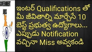 Best 10 Government Jobs On Intermediate Qualification | Must Watch