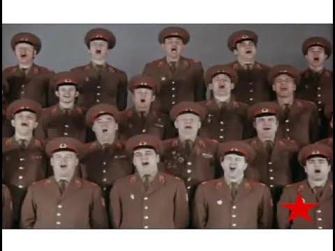 видео: Red Army Choir - Военные музыканты