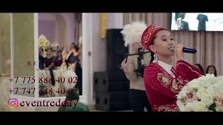 Театрализованный вывод на свадьбу Астана