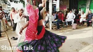 मारवाड़ी सांग , Marwadi superhit song , local song 2018 , local artist , street talent #Sharmatalk