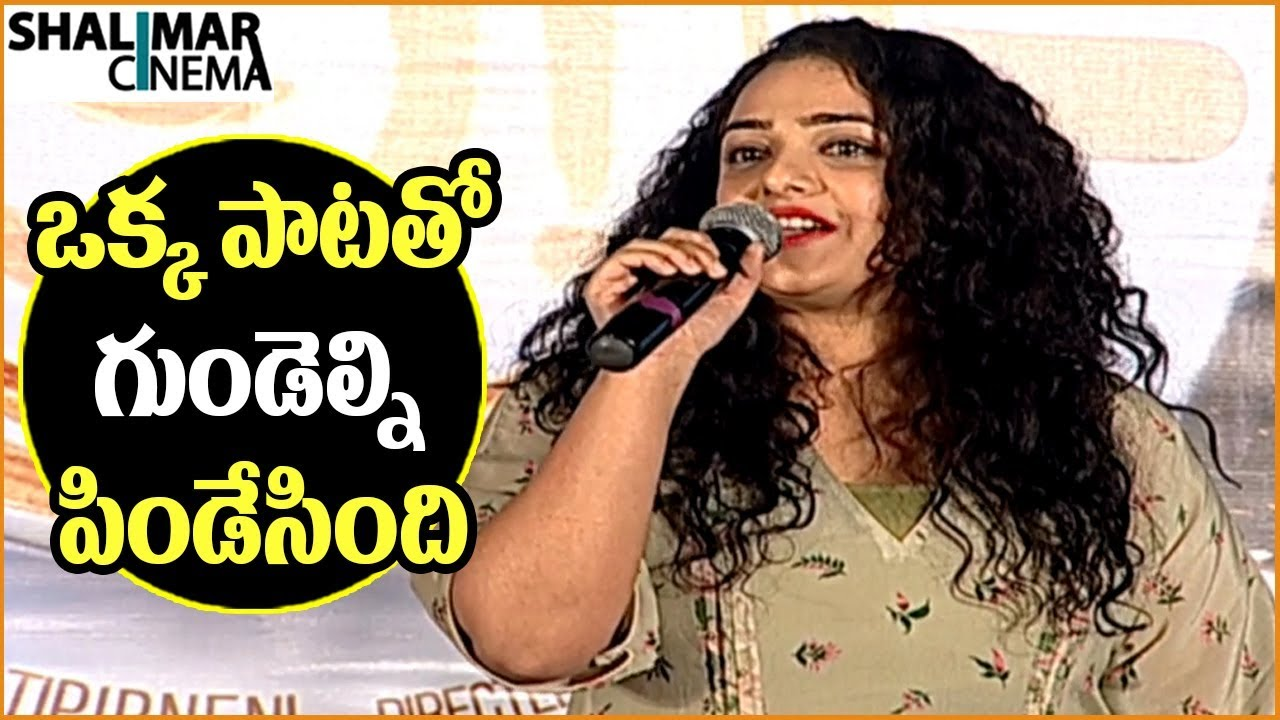 Download Nithya Menen Song Performance On Awe Movie Pre Release Event || Kajal Aggarwal,Regina, Eesha Rebba