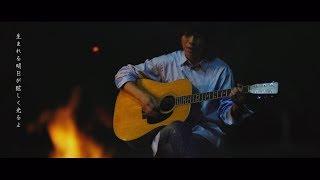 androp 「Hikari」 2018.08.02より先行配信中 フジテレビ系 木曜劇場「...