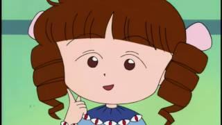 まる子ちゃん 2 アニメ 第396話 ちびまる子ちゃん 検索動画 8