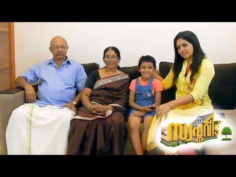 Gayathri Arun talks about her Home | Promo