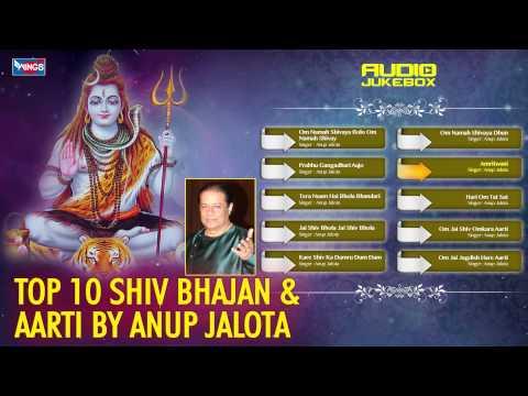 Top 10 Shiv Bhajan & Songs | OM Namah Shiva | Amritwani | Hindi Shiv Bhajans | Mahashivratri Songs