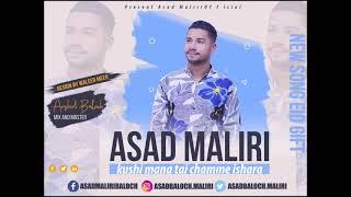 Kushi Mana Chamen Eshara - New Balochi Song 2021 - By Asad Maliri - Balochi Song - Eid Gift