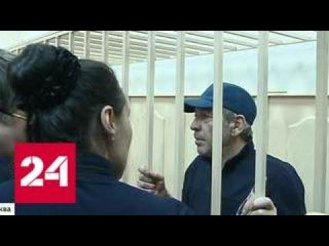 Дагестанское дело: адвокаты уверяют, что Гамидов не виноват - Россия 24