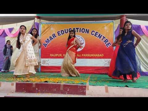amar education center school program video
