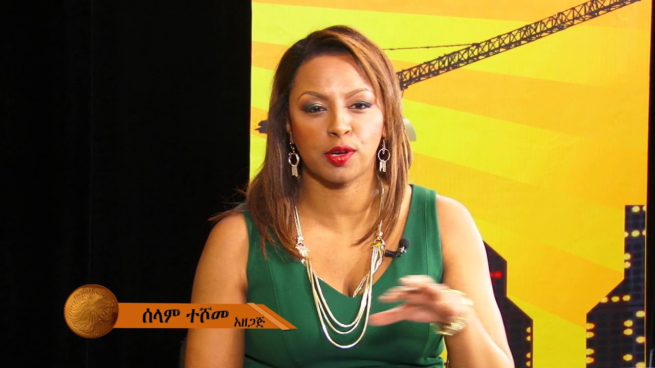 Ethiopian Media - SkyscraperCity