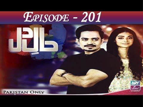 Haal-e-Dil - Ep 201 - ARY Zindagi Drama