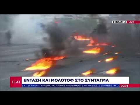 Συλλήψεις, τραυματίες αστυνομικοί και πολλές αχρησιμοποίητες μολότοφ στα επεισόδια στο Σύνταγμα
