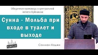 видео Как при входе в ОК.ру повторно запросить код