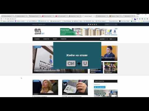 Wordpress Automatic Plugin - Автограббинг-автопостинг